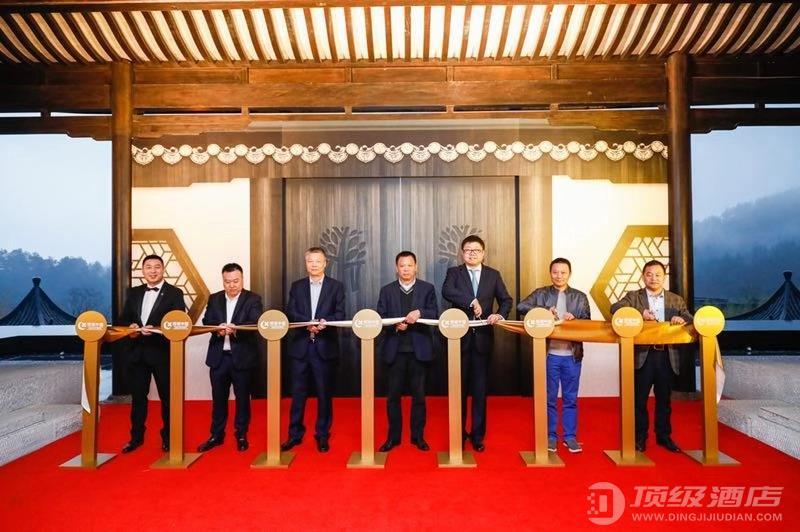 绿城中国携悦榕酒店和度假村力作 安吉悦榕庄今日盛大开幕