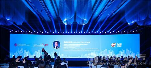 第十二届中国旅游论坛在杭举办 聚焦酒店与旅游实践创新