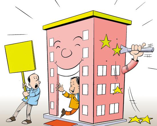 这些高大上酒店都不是五星!近两年广州无一酒店评五星