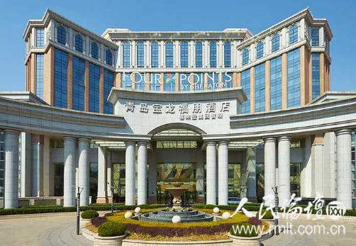 青岛福朋喜来登酒店冒充五星 酒店安全谁来监管?