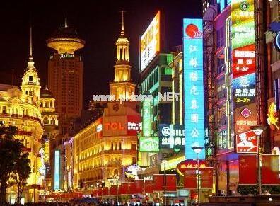 那些酒店在上海南京路步行街附近?