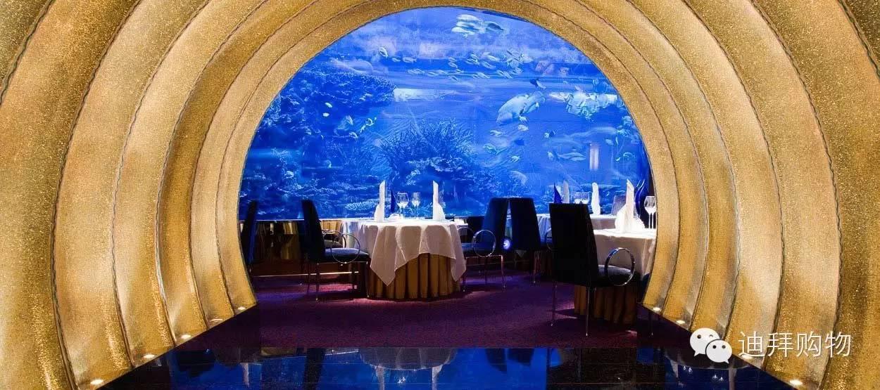 世界十大顶级酒店第四名 迪拜卓美亚帆船酒店