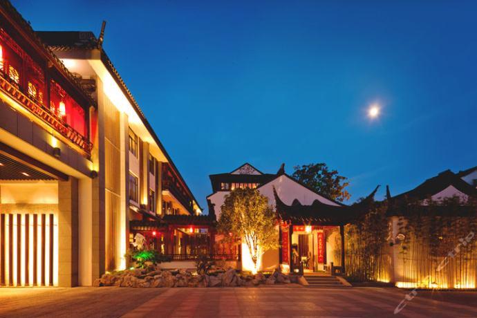 苏州书香世家酒店