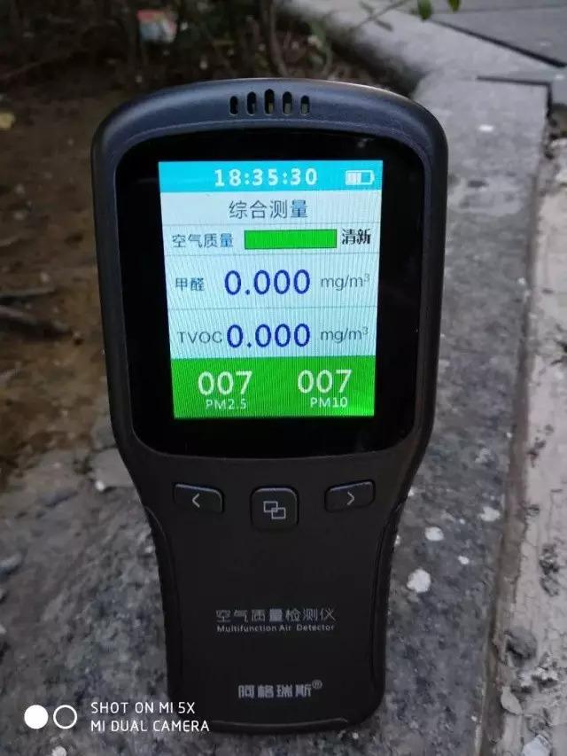 测评北京励骏酒店