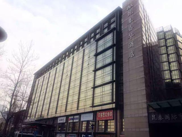 北京昆泰嘉华酒店测评报告