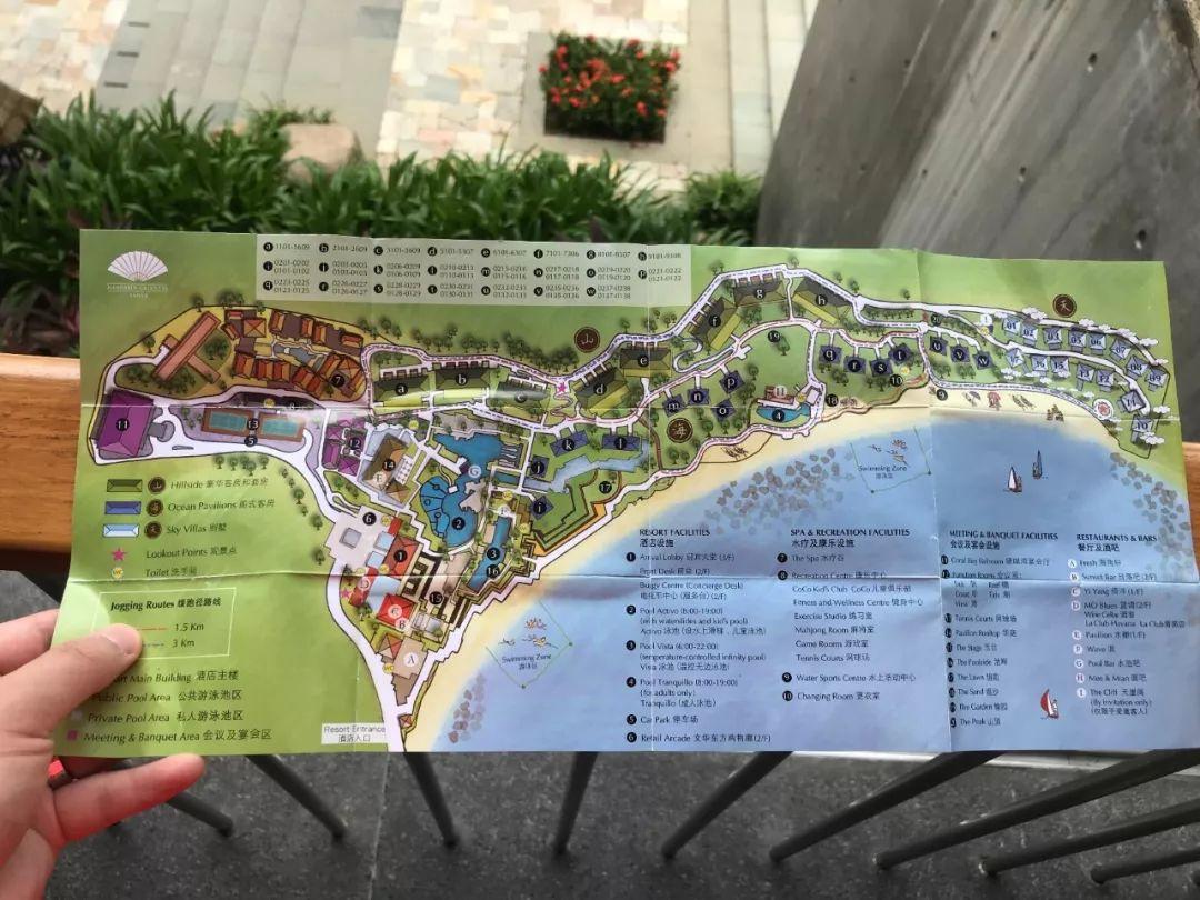 三亚文华东方酒店体验记
