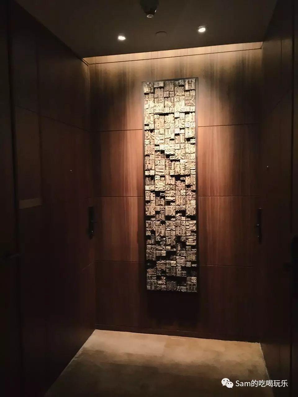 广州柏悦酒店体验