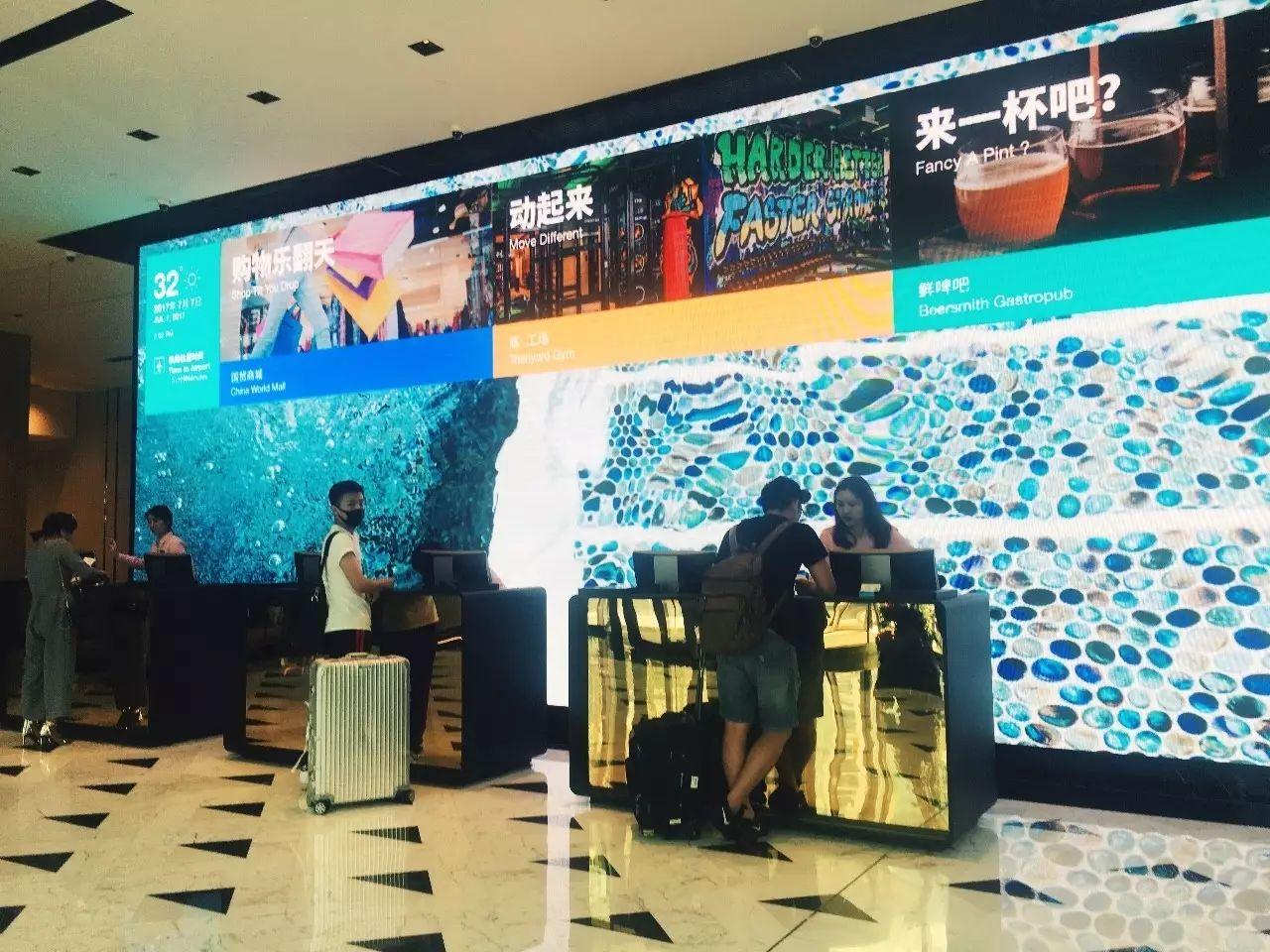 北京新国贸饭店最详细体验报告