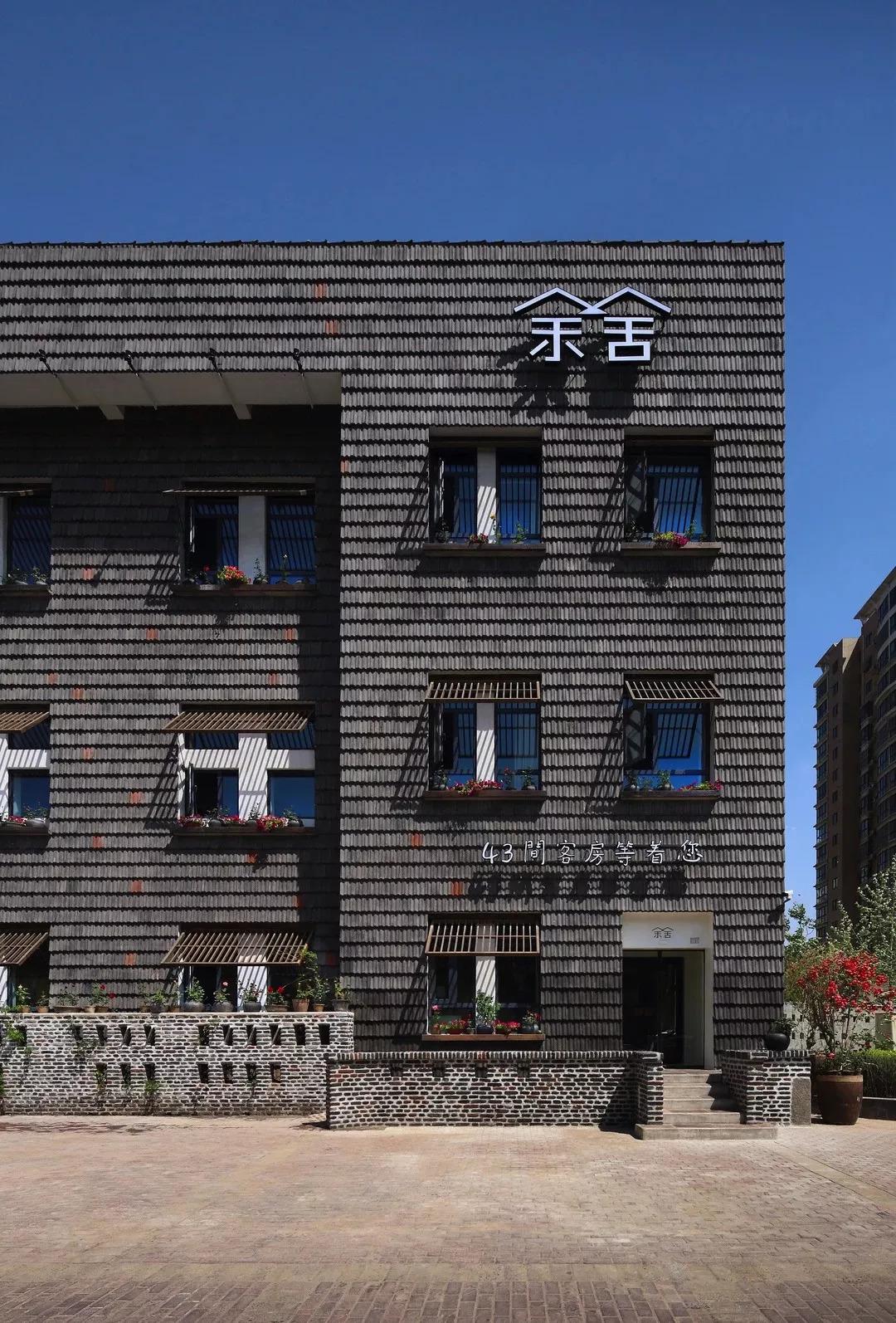 瓦库余舍精品酒店荣获中国国际室内设计双年展金奖!