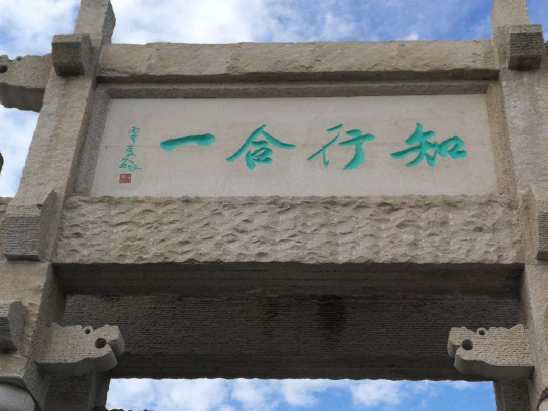 灵修.高端民宿