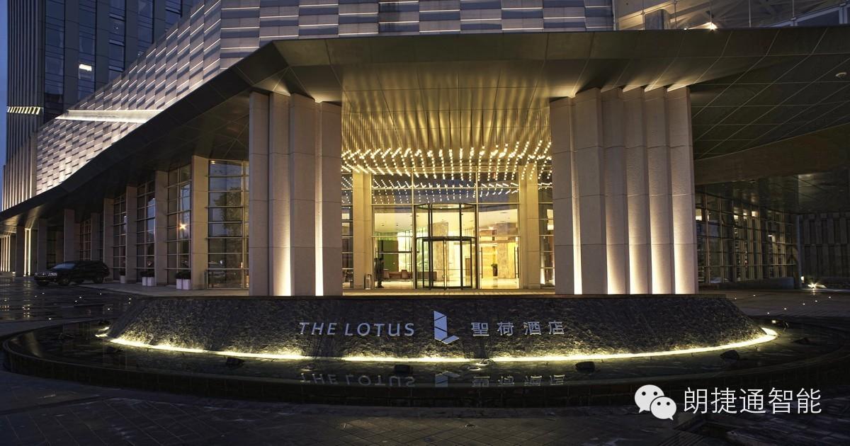 重庆西永圣荷西大酒店