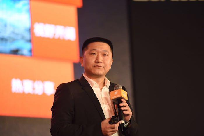 """飞猪李少华:""""技术控""""挑战江湖"""