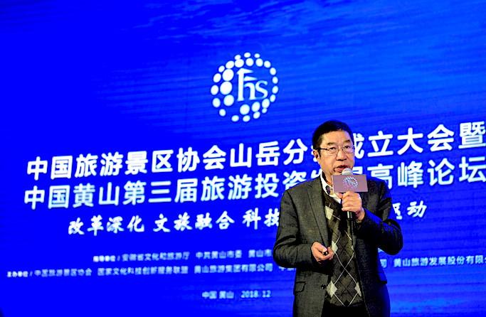魏小安:中国旅游四十年,正经历第九次危机
