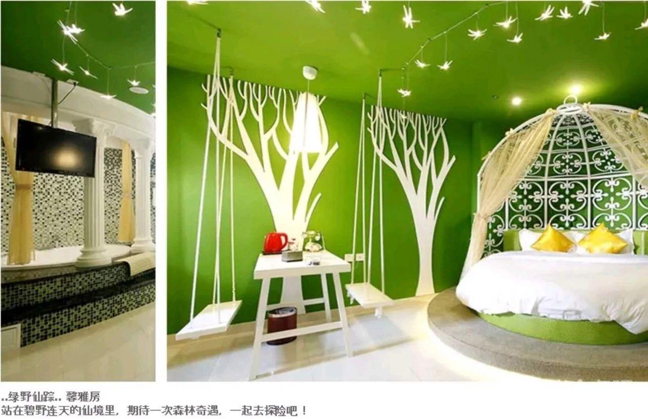 北京10情趣酒店,羞羞的让你不好意思入住!