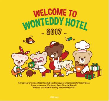 中国首家泰迪熊主题酒店正式落户首都北京