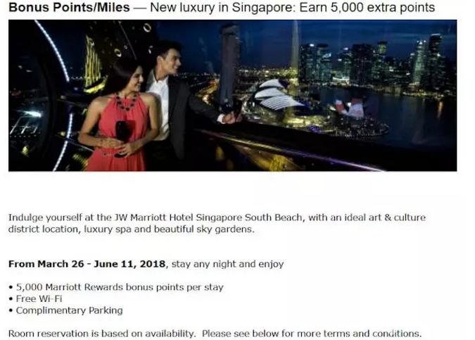 入住新加坡南岸JW万豪酒店(JW Marriott Hotel Singapore South Beach),享5K万豪积分 ...