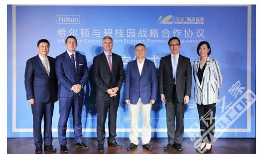 希尔顿与碧桂园达成战略合作 将开设新酒店